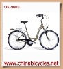 Aluminum City Bike (OK-9600)