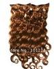 Hot sale 22inch Clip In hair