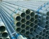 Galvanized Steel Pipe factory