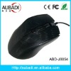 2.4Ghz Pretty Wireless New Mouse 2012