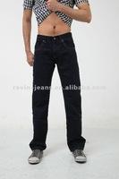 men's luxury casual jeans
