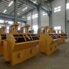 Mining Flotation Machine Widely Used in Ore Benefication