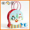 Christmas Snowglobe Medium Gift Bag Paper Bags Shopping Bags