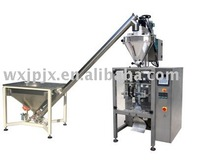 KPQD-powder packaging machine, powder filling machine, packing machine