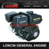 4HP 2.6KW Loncin Gasoline Engine, Snowsweeper Engine.G120F