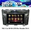 Shock proof, Ipod control, Rosh, CE, CRV car dvd with GPS