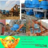 New Type Industrial Sand Cleaner---Hot Sell in Africa
