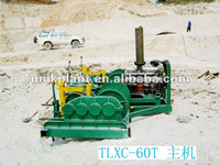 winch crane for the quarry (60ton)