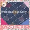Yarn dyed fabric