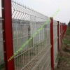 Dirickk Axis Fence/Peach Post Fence