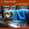 40*60cm Microfiber Pet Towel(72g)