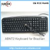 Wired Stock Multimedia Keyboard ABNT2 Standard