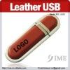 leather usb flash drive,memory stick,customs logo