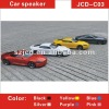 Car Shape Portable mini car speaker with LCD Screen & FM radio