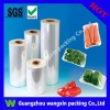 Five layer POF print shrink film
