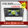 Navigation system for bmw E90/E91/E92/E93 AL-9203