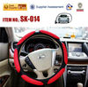 Car heated steering wheel cover