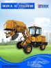 Flexiable FH-2600S Road Sweeper With CE Treet Sweeper Wheel Loader
