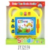 Baby studying toy writing board (magnetic)