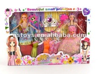 Chenghai Toys-Beauty Doll Set With Accessories QS121019017