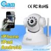 Infrared/PTZ/CMOS/300K pixels wireless ip camera