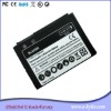 Replacement 1600mAh D-X1 DX1 phone battery for Blackberry 8900 8910 9500 9520 9530 9550 9630 9650 Battery