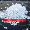 The rigid and soft PVC granule