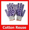 Cotton Yard Plastic Dripping Dot Knit White Green Skidproof Durable Common Working Gloves