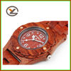 Style Restoring Ancient Ways Natural Wood Watch