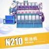 N6210:441-1103kw engine