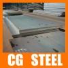 hot rolled mild steel sheet Q235 Q345 A36 S235JR S355JE S275JR SS400