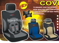 Leather car seat cover-18-67#