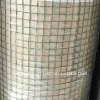 Welded wrie netting Low Price