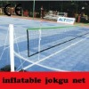 Football Training Equipment(inflatable&portable jokgu net post)