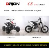 2013 APOLLO ATV Dirt bike motocross F2 series