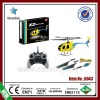 2.4G 4 channel rc hughes mini single blade helicopter with LCD controller
