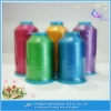 Ningbo 100% Polyester Multi Color Embroidery Thread