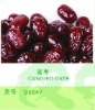 Dried fruit and pure taste of dried chinese date syrup production