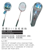 LJ-211HIGH quality badminton bats