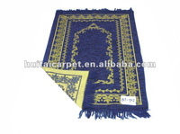 Jacquard weaving prayer carpet