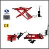 Movable scissor hydraulic car lift 1000mm QDSH-S2010 2000kgs