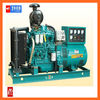50KW YUFA- DELIER SERIES (LAND) DIESEL GENSET FOR SALE