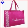Hot sale pp Recycled fabric bags