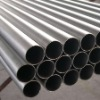 316L seamless stainless steel pipes /Industry pipe