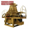 High Efficient & Energy-saving Sand Making Machine with ISO9001:2000