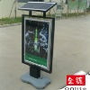 Outdoor New Design Solar Light Box