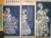 scroll of chinese painting