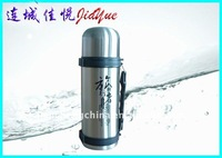 Double wall vacuum flask/thermos (w)