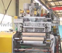 FD-BMC1200-2 Two-layers stretch Film Machine
