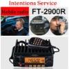 YAESU 100% OEM 75W vhf vehicle radio (FT-2900R)